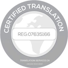 immigration document certified translation