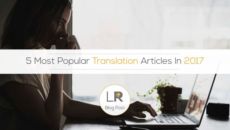 4 Most Popular Translation Articles in 2017