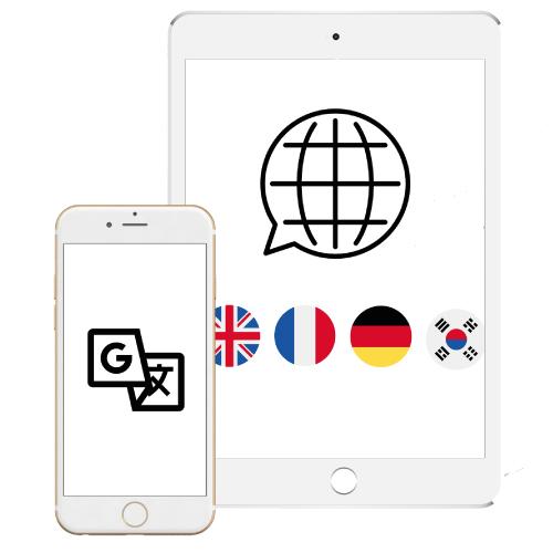 website translations service