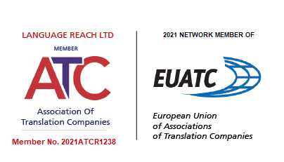 Translations approved by ENIC UK