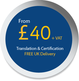 price for document certification and translation